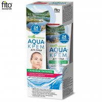 AQUA Krem do twarzy ultranawilż.45ML